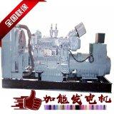 发电机组厂家 1700kw沃尔沃发电机