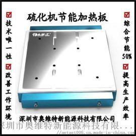 硅橡胶制品厂家缩短**化时间提高产能