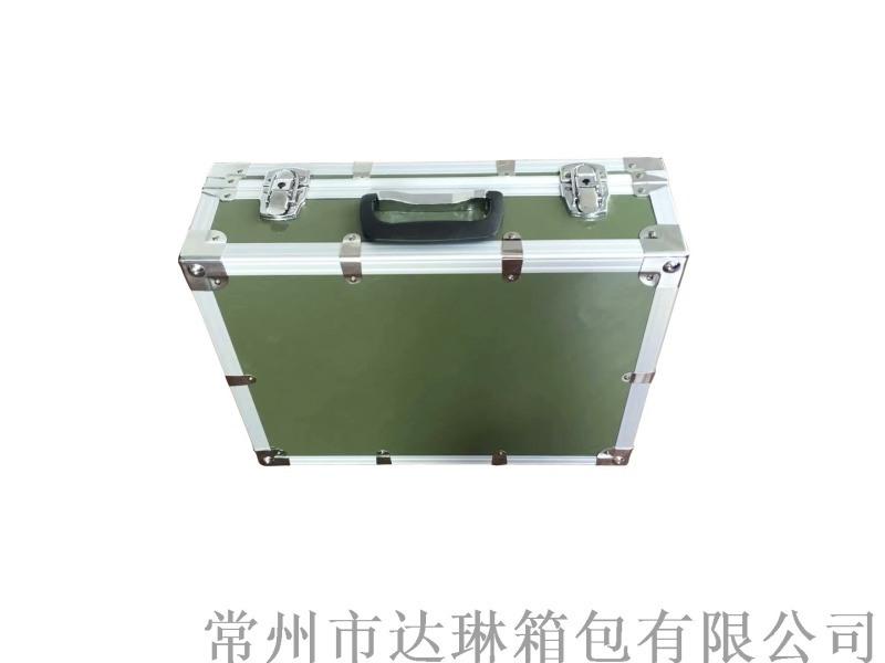 定做军绿色铝箱 收纳箱 手提资料箱 多功能医疗箱