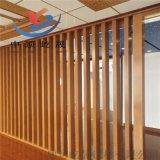 環保鋁方管 方管隔斷幕牆 商場鋁方管天花