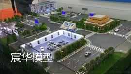 智慧交通模型定制 智慧交通沙盤制作 南京模型公司