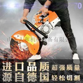 人和消防用手提式汽油切割机生产厂家