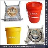 黄岩很火的中石化塑料桶模具自动脱模金牌厂家