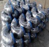 河北乾启生产厂家,焊接弯头厂家,冲压弯头,不锈钢弯头GB/T12459-2017