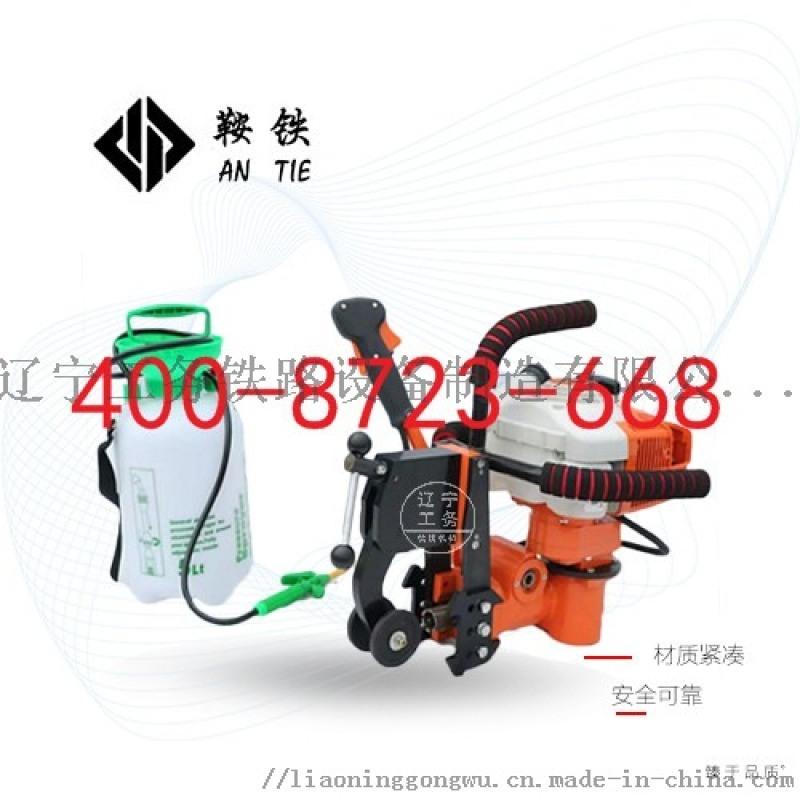 鞍铁ZG-1×13电动钢轨钻孔机铁路专用器材