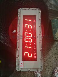 上海渝荣专业数显式防爆电子钟定做