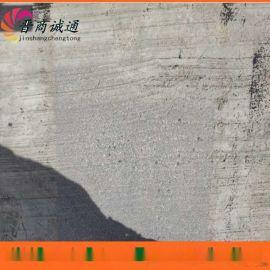 山西太原市移动式钢板抛丸机混凝土抛丸机厂家直销