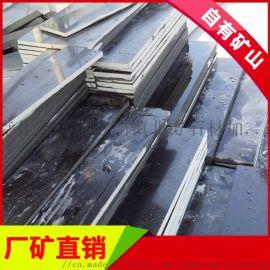 五岳石业供应中国黑蒙古黑 马蹄石 斧凿面