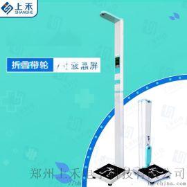 郑州智能互联超声波身高体重测量仪