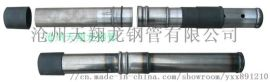 昆明声测管厂家—万源注浆管厂家—江油注浆管价格