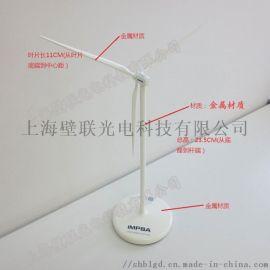 个性化定制各种款式风力发电机模型礼品 风电行业宣传