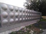 复合式焊接不锈钢水箱 304组合水箱