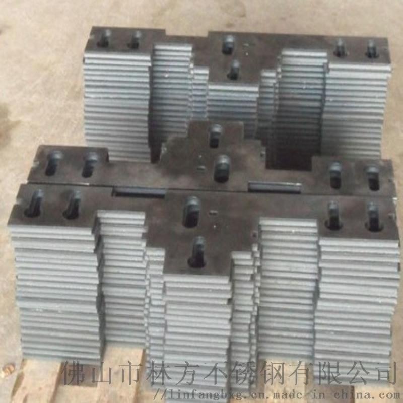东莞 厂家大功率激光切割 不锈钢 铜 铝激光切割