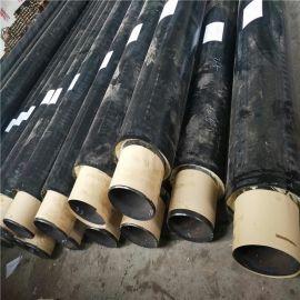江 鑫龙日升 大口径供暖直埋保温管 聚氨酯热水保温钢管