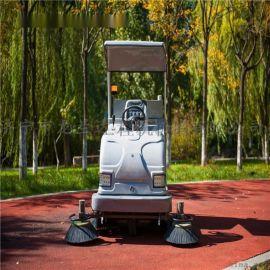 公路多功能户外道路清扫车 三轮驾驶式电动清扫车