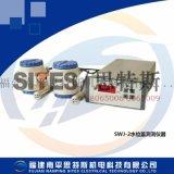 SWJ-2水位监测仪