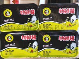 鸭脖气调锁鲜装包装机 鸭货封盒保鲜气调包装机