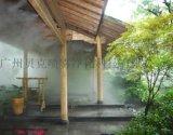 广东园林人造雾设备厂家