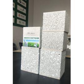 贵阳房间隔墙板-新型墙体材料-复合夹芯墙板设备