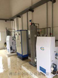 电解式二氧化氯发生器/工业废水消毒设备