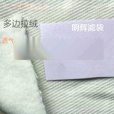 208绒布收尘袋涤纶拉绒除尘袋
