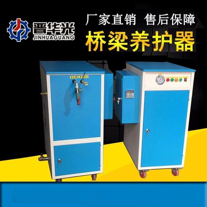 浙江橋樑全自動蒸汽發生器√ 36kw小型蒸汽鍋爐多少錢