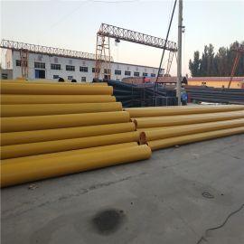 吉林 鑫龙日升 玻璃钢聚氨酯保温管DN400/426聚氨酯直埋硬质泡沫保温钢管