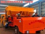 陕西铜川双工位喷浆车/双料斗喷浆车厂家供应