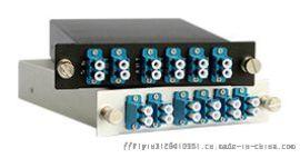1×2DWDM波分复用器