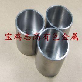 志高金属   蒸发镀膜配件 钼坩埚