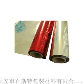 VMPET  7U 雙面鍍鋁膜