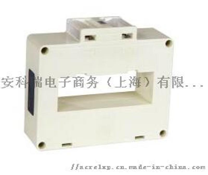 高精度計量型電流互感器 安科瑞AKH-0.66/G-120*50II 2000/5 0.2S級