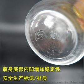 厂家直供饮料瓶,果汁瓶,pet塑料瓶,容量可定制