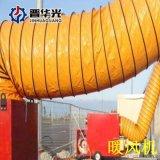 重慶渝北區30電動暖風炮攜帶型電動供暖機廠家出售