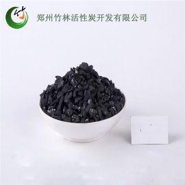 竹林牌专用水处理椰壳活性炭 香烟过滤椰壳炭