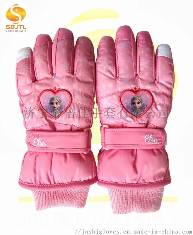 短毛絨內裏貼布繡童款保暖滑雪手套