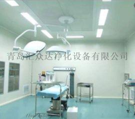 山东净化工程医院万级手术室工程