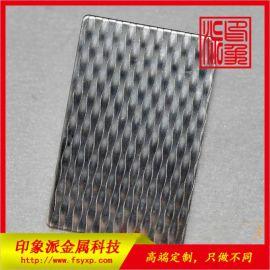 水波纹不锈钢图片 304本色水波纹彩色不锈钢板