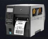 中山斑马条码打印机ZEBRA ZT410