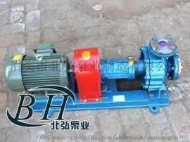 RY 20-20-125导热油泵,风冷式热油泵