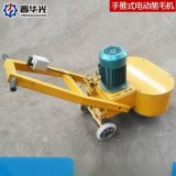 贵州混凝土凿毛机水泥路面凿毛机供应现货
