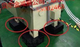貝爾金減振器   衝牀。油壓斷裁機減振器