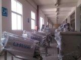 生活污水处理设备 (LH-302)