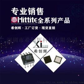 HMC717LP3  原装 HITTITE