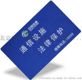 北京厂家生产RFID多频复合卡|多频射频卡