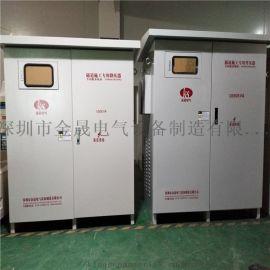 金晟隧道施工干式315 400 500KVA升压降压变压器 隧道增压增流器