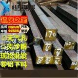 球墨铸铁代理供应商 QT500球墨铸铁方棒
