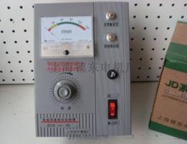JD2A-90控制器(指针表)调速表