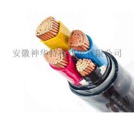 电力电缆特点详解
