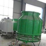 圓形逆流式玻璃鋼工業冷卻塔 型號齊全